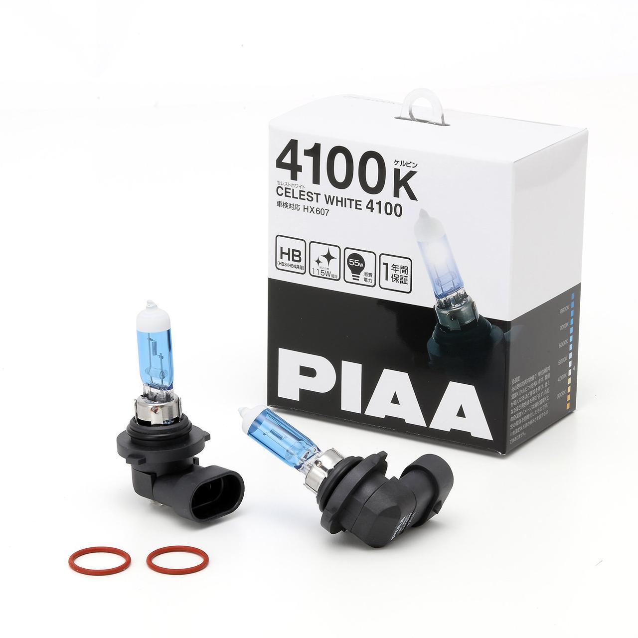 Автолампы PIAA Celest White HB4/HB3 4100K комплект 2шт. (HX-607)