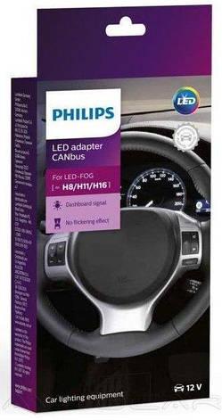 Philips LED-CANbus обманка для светодиодных ламп 2шт., фото 2