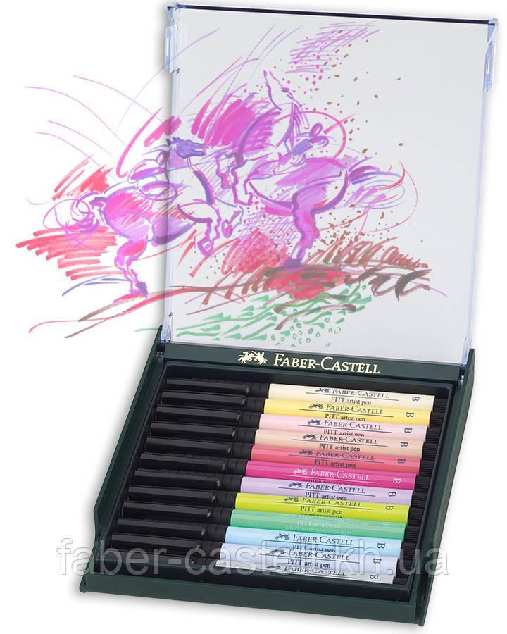 """Набір капілярних ручок-пензликів Faber Castell PITT® ARTIST PEN """"BRUSH"""" PASTEL 12 кольорів, 267420"""