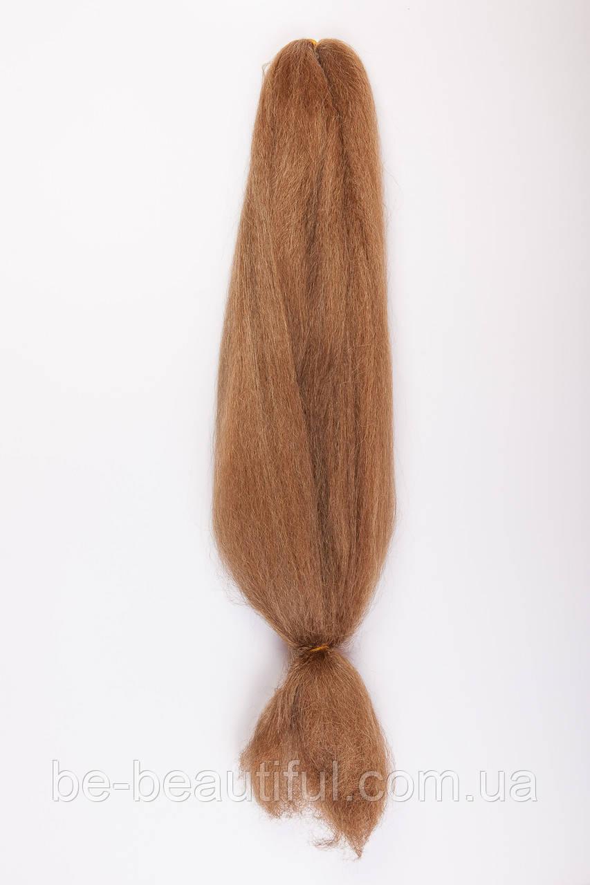 Канекалон №2.Длина 130 см,цвет пшенично-золотистый