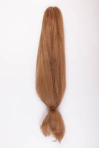 Канекалон №2.Длина 150 см,цвет пшенично-золотистый