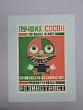 Рамы для плакатов и постеров.Оформление постеров., фото 4