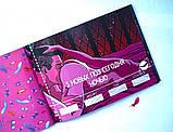 Чековая книга Sex желаний, фото 2
