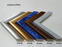 Багет пластиковый 25 мм.Серия 1215., фото 1