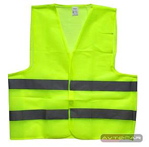 Жилет автомобильный светоотражающий Beltex размер XL, цвет: зеленый, фото 2