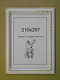 Рамка А4 (210х297).Рамка пластиковая 30 мм.Белая с орнаментом., фото 2