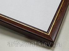 Рамка А3 (297х420).Коричневый с золотом.22 мм.