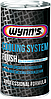 Промывка системы охлаждения Wynn's Cooling System Flush W45944