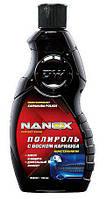 Полироль для кузова Nanox NX8222