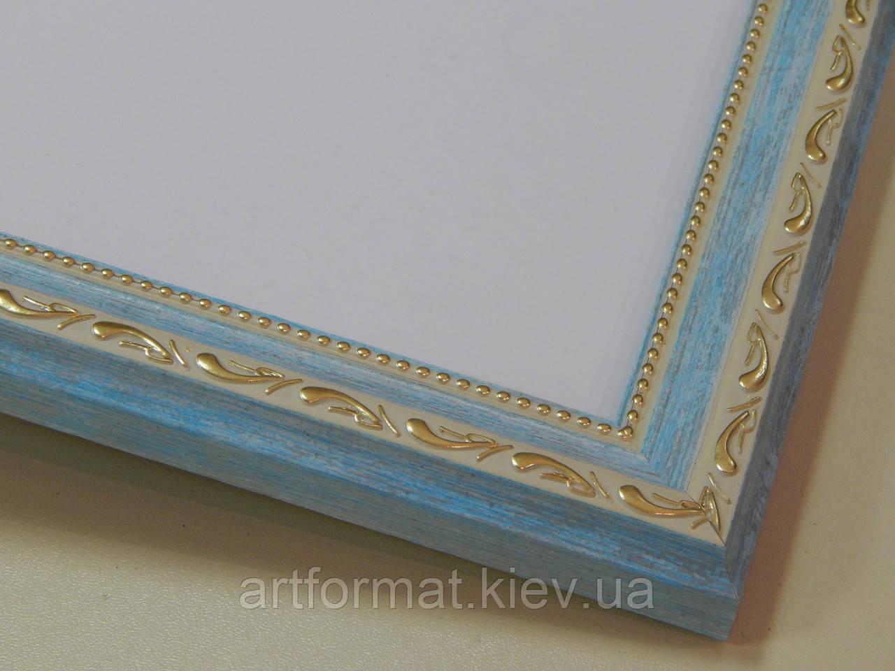 РАМКА А4 (297х210).25 мм.Голубая с орнаментом.Для фото,дипломов,картин.