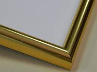 РАМКА А4 (297х210).14 мм.Золото глянцевое..