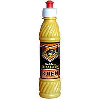 Универсальный полимерный Клей «Голден Дракон» Golden Drakon, 200мл (Дывоцвет)