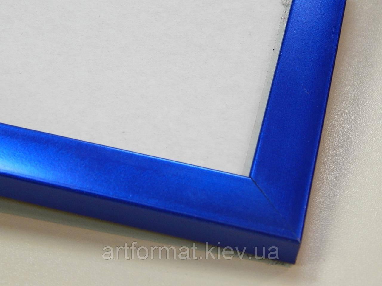 Рамка 10х15.16 мм.Синий металлик.