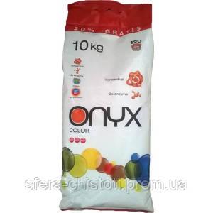 Стиральный порошок Onyx COLOR 10 кг
