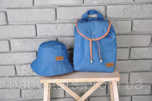 комплект рюкзак і панама для малюка