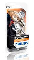 Автолампа Philips Vision P21/5W 12V 21/5W BAY15d 12499CP (1шт)