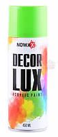 Флуоресцентная краска NOWAX NX48046 цвет: зеленый 450мл.