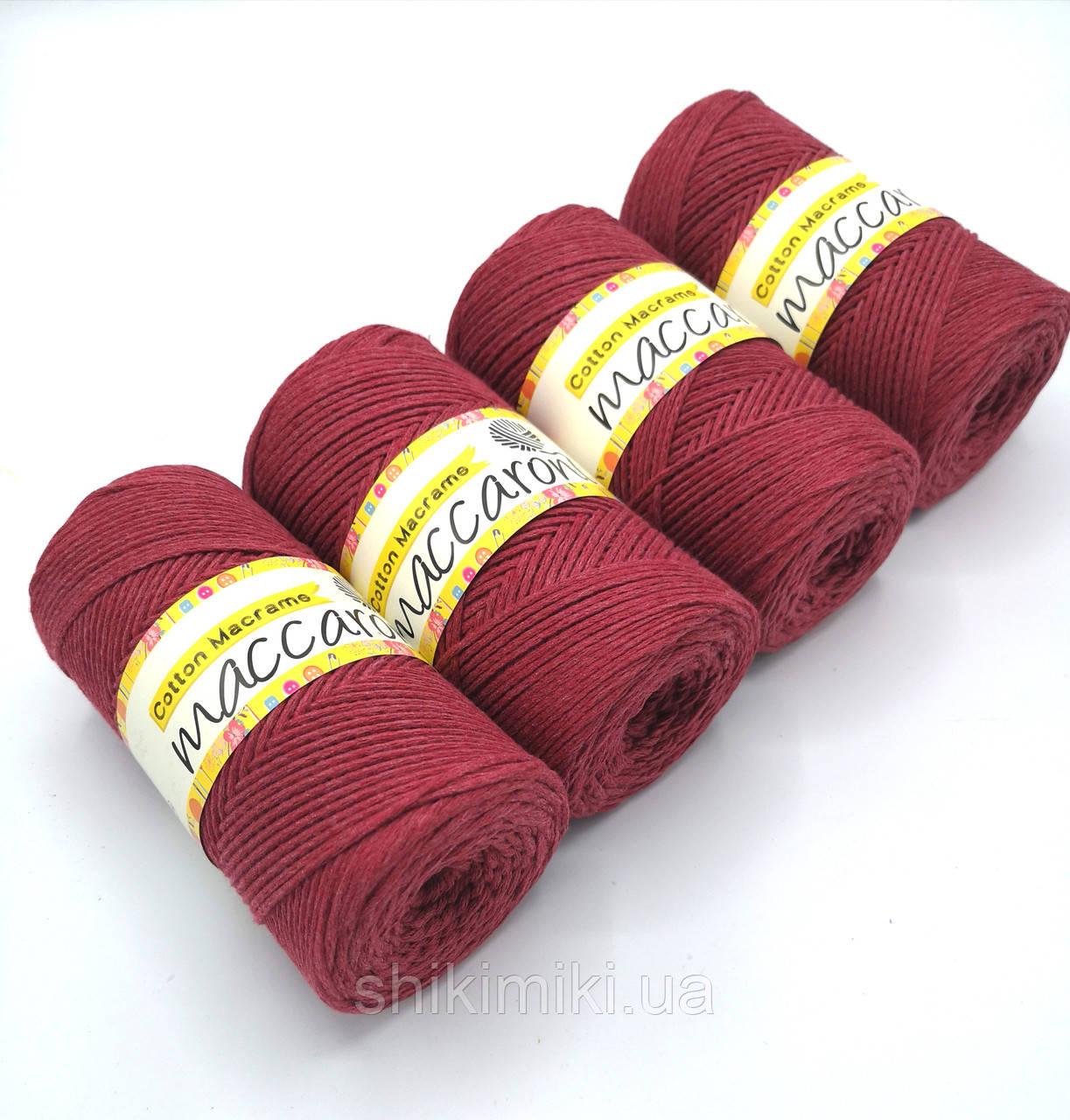 Эко Шнур Cotton Macrame, цвет Брусничный