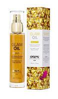 Масло для тела с блеском EXSENS Glam Oil