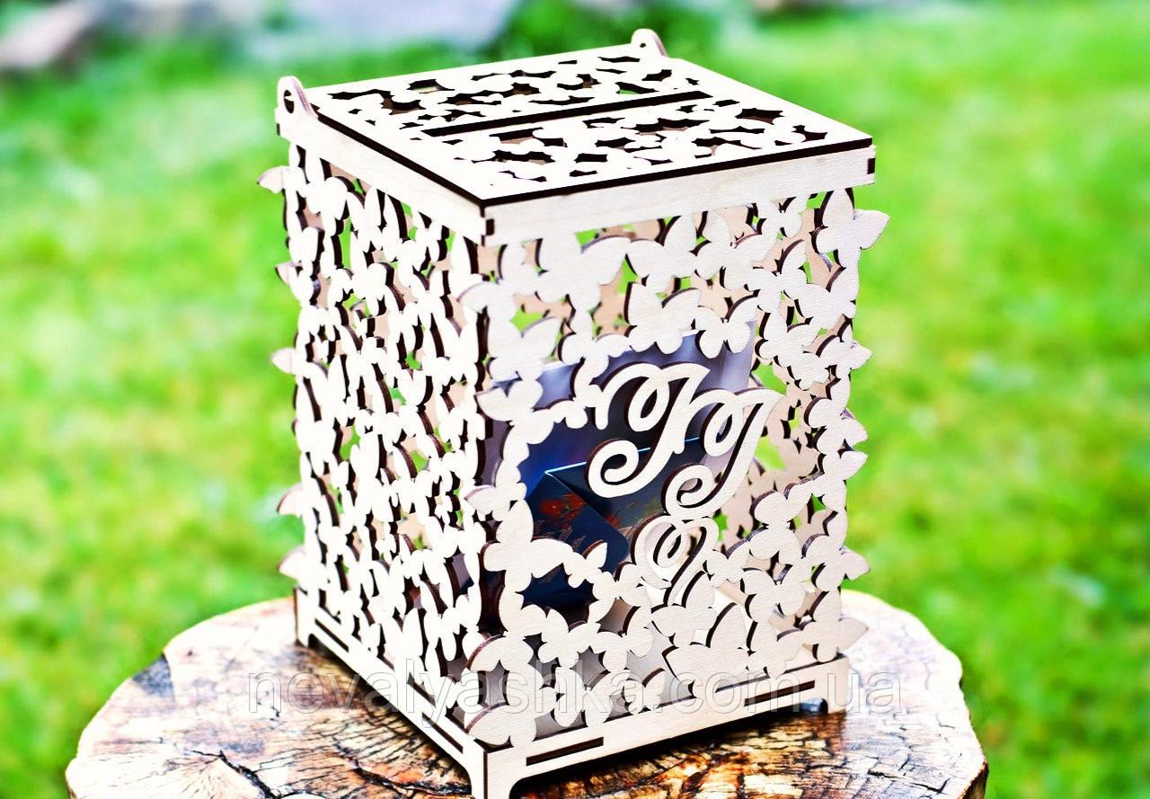 Свадебная Казна для Денег с ИНИЦИАЛАМИ Деревянная коробка копилка на свадьбу Весільна скарбниця для грошей