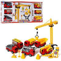 Детский набор машинок Пожарная техника, пожарные машины, кран, инерционные, 9042
