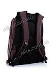 Рюкзак школьный 35*45 Superbag, фото 3