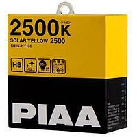 Автолампы PIAA SOLAR YELLOW  ☀ 2500K - желтый свет H8