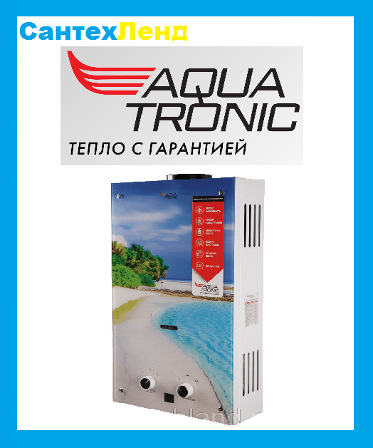 Газовая колонка Aquatronic JSD20-10A08 (Пляж)