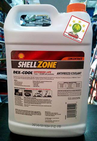 Антифриз Shell Zone Dex-Cool красный (упаковка 3.78 литров), фото 2