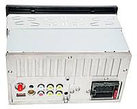 Автомагнитола пионер Pioneer 8702 GPS 4Ядра WiFi Adnroid 0970816242, фото 5