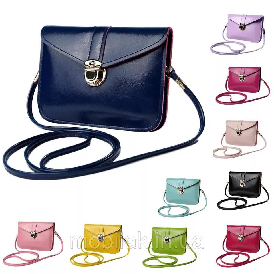 Маленькая сумка-клатч бренда Aelicy