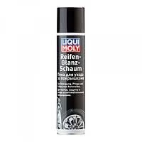 Средство для обработки шин Liqui Moly Reifen-Glanz-Schaum (аэрозоль) 300мл