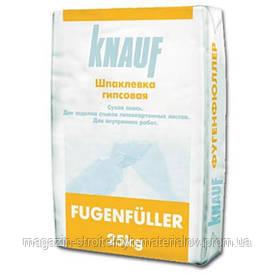 Шпаклевка Knauf Фугенфюллер 25 кг Шпаклевка Knauf