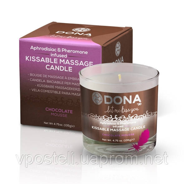 Вкусная массажная свеча Dona шоколадный мусс