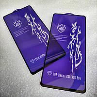 Full Glue Rinbo ( 5D, 6D) полноразмерное стекло для xiaomi redmi k20 pro / mi9t / mi 9t.