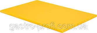 Доска разделочная 450*300 мм желтого цвета YatoGastro YG-02172, фото 2