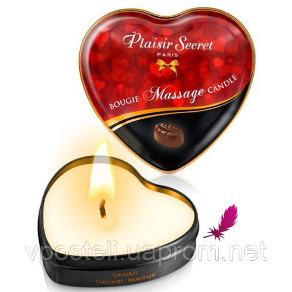 Массажные свечки сердечко Plaisirs Secrets (персик)