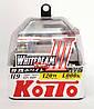 Автолампы Koito WhiteBeam III, 4000K , H9, 2шт., P0759W