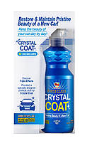 Полироль восстанавливающий /Быстрый блеск/ Bullsone Crystal Coat для кузова авто/ 300 мл