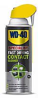 Очиститель контактов WD-40 Fast Drying Contact Cleaner
