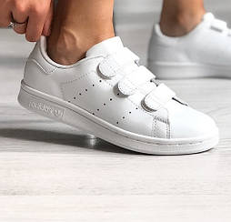 Женские кроссовки Adidas Stan Smith Triple White на липучках. Живое фото (Реплика ААА+)
