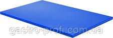 Доска разделочная 450*300 мм синего цвета YatoGastro YG-02173