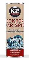 Присадка в моторное масло K2 DOKTOR CAR SPEC