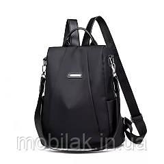 Удобный и практичный рюкзак бренда Maison Fabre