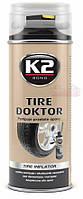 Герметик K2 Tire Doctor для ремонта колес с шлангом 400мл.