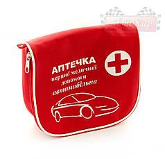 Аптечка автомобильная на 20 предметов Украина, фото 2