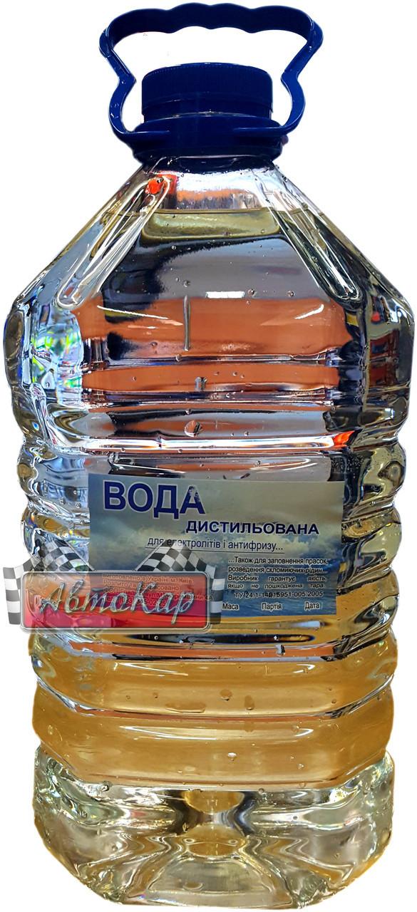 Вода техническая дистиллированная 1л Украина