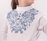 Блузка шкільна біла з малюнком-сублімацією для дівчинки, фото 6