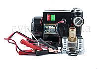 Насос помповый для перекачки дизельного топлива Armer 70л/мин 24V (ARM8011DC-24V)