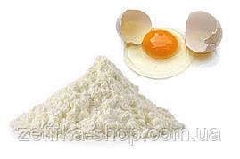 Альбумин ( сухой яичный белок), 100 гр Польша